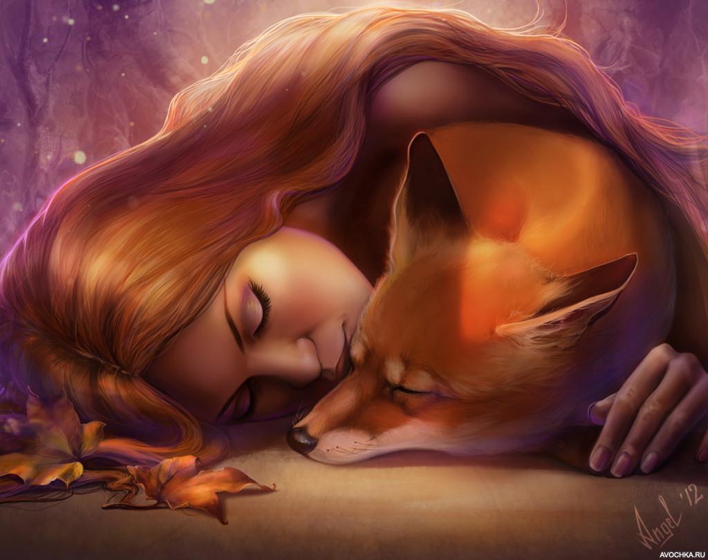 лисички девушки фото красивой
